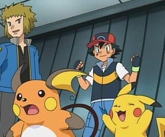 Pokémon replay