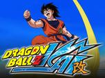Replay Dragon Ball Z Kai