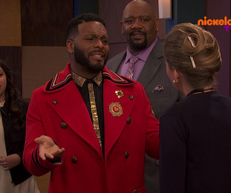 Replay Game Shakers - Comédie ou Chaise Musicale